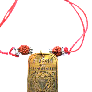 mahakalikawach-jyotishshop
