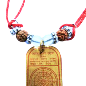 mahamrityunjaykawach-jyotishshop