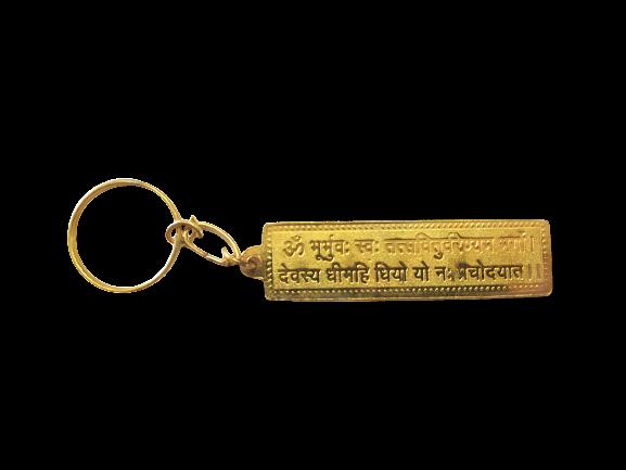 gayatrimantrakeyring-jyotishshop